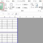 【エクセル講座】改ページを挿入する方法