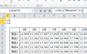 Excel_シート名_1