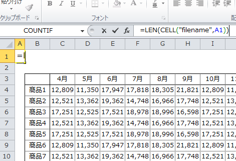 Excel_シート名_2