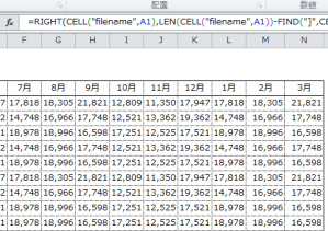 Excel_シート名_4