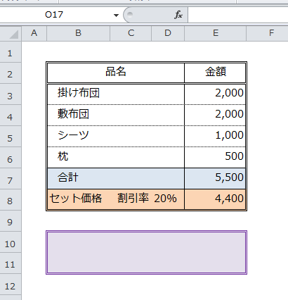 Excel_TEXT_1