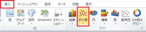 エクセル_折れ線グラフ_2