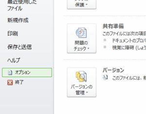 Excel_列_数字_3