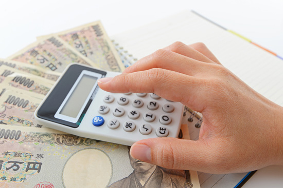 退職金の一般的な相場はいくら?5つの理由