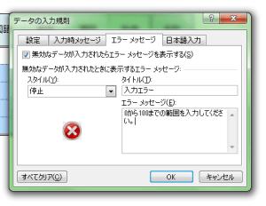 Excel_セル_固定_4