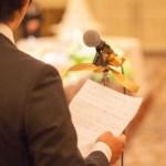 司会の挨拶で気をつける5つの作法