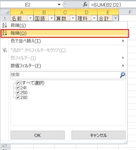 エクセル_マクロ_4