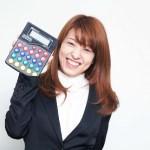 効果的な経費削減7つのポイント