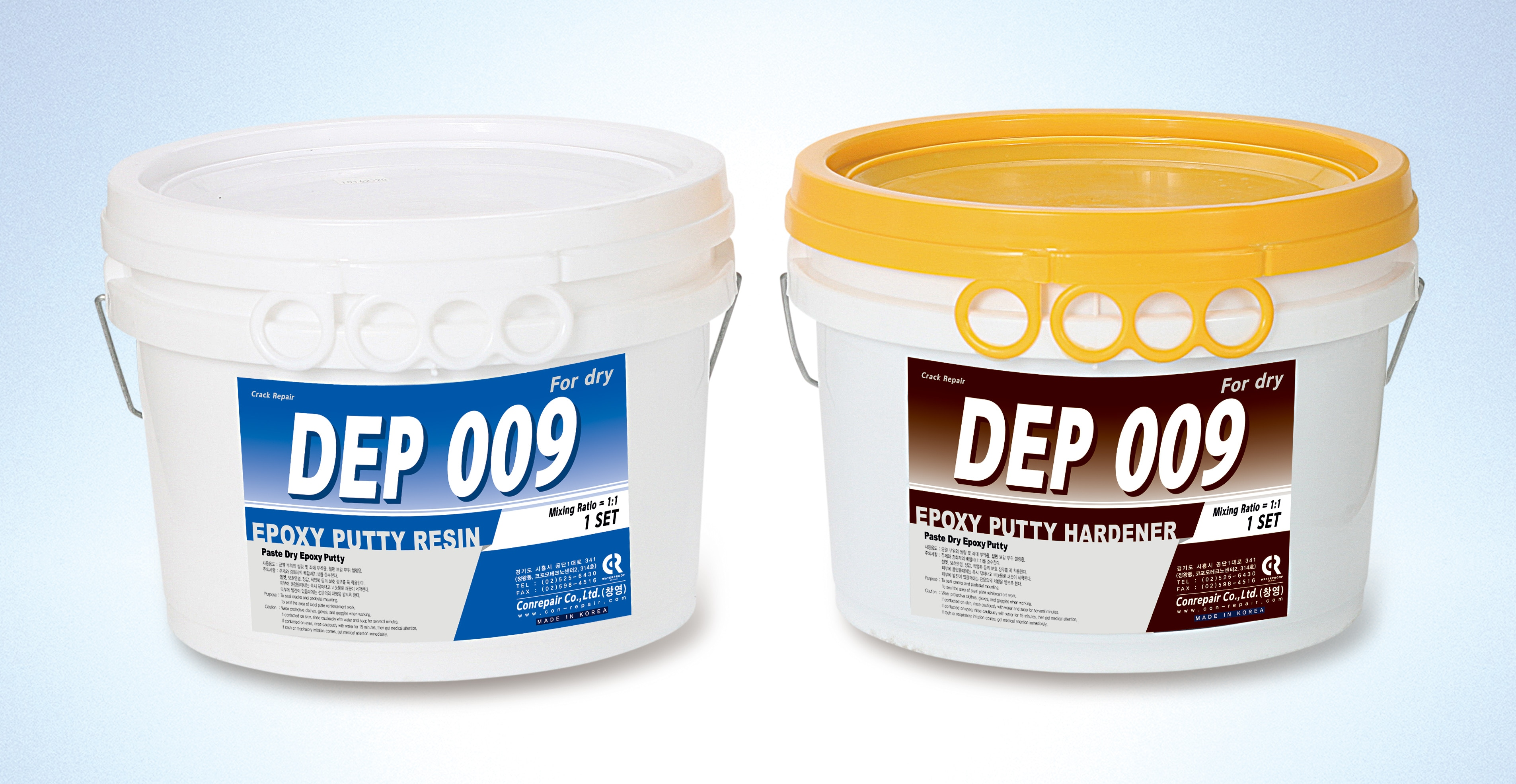 Epoxy Injection Epoxy Putty Resin Dep 009 In Adyar It Is A Typical High Strength