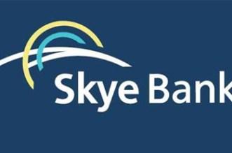 Skye Bank Partners NGO to battle cancer
