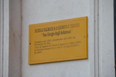 Scuola-di-San-Giorgio-degli-Schiavoni.jpg