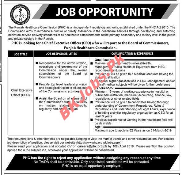 Punjab Healthcare Commission Jobs for Chief Executive Officer Latest