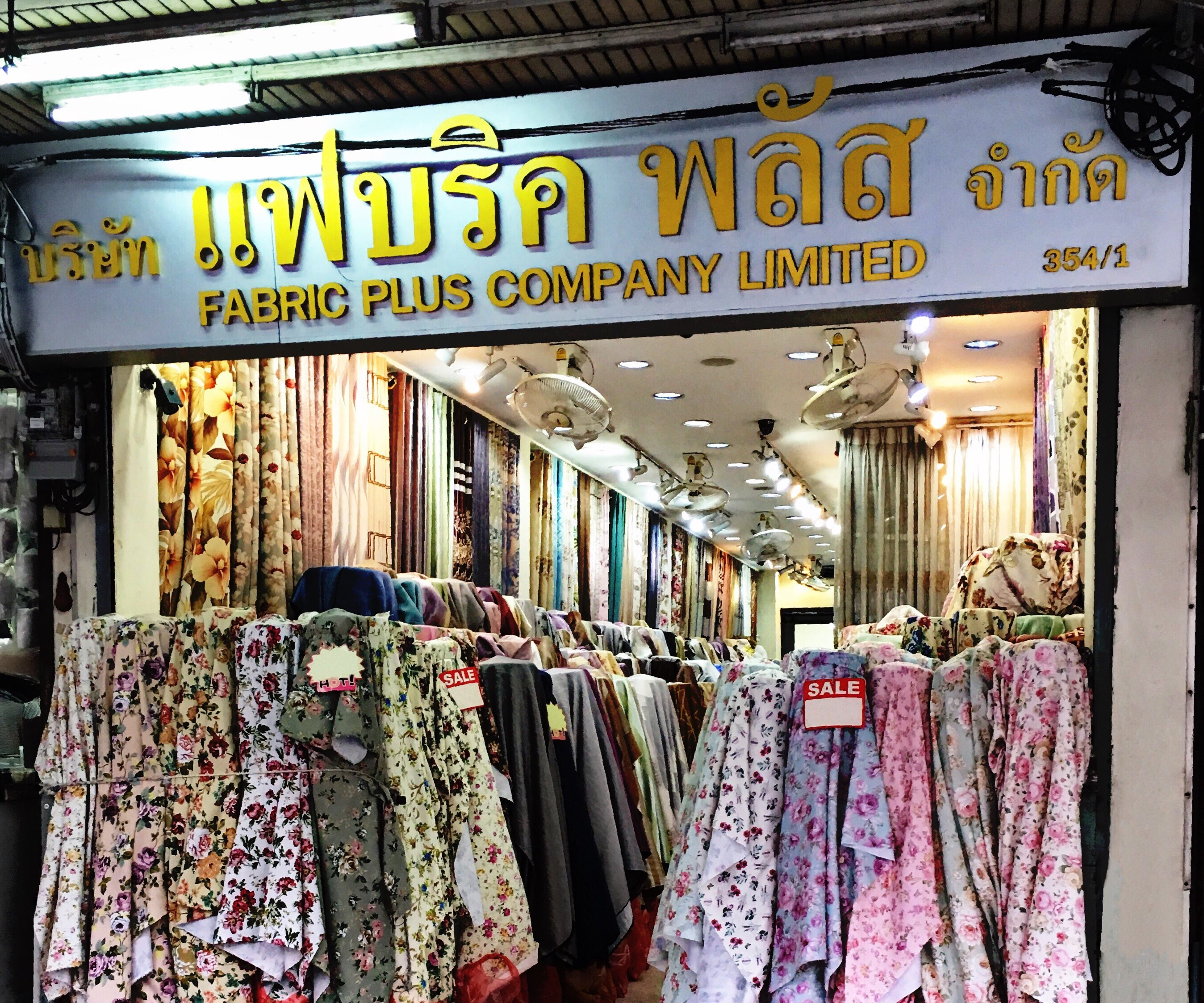 Curtain Fabric Wholesale Bangkok Curtains Shop Pahurat Fabrics Market Sells Curtain