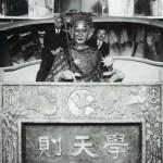 学天則 昭和初期の日本製ロボット