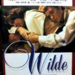 『オスカー・ワイルド』(1997) 真面目か頽廃か ワイルドの伝記映画