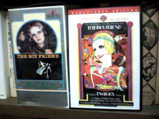 ケン・ラッセル ボーイフレンド VHS DVD
