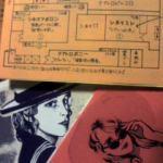 須貝ビル地下劇場