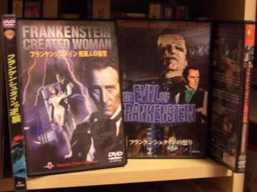 ハマー・プロ フランケンシュタイン DVD