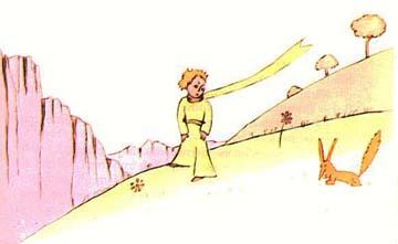 ちいさな王子(星の王子さま)サン=テグジュペリ