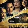 『シャンハイ』上海が舞台の映画をいくつか見てたどりついた魔都の雰囲気