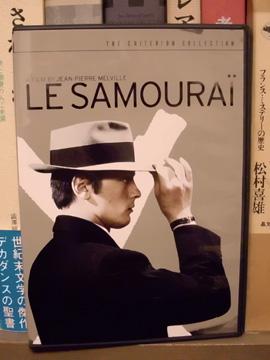 アラン・ドロン サムライ DVD