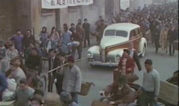 上海1920