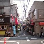 My Dear Koenji