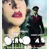 ヴィスコンティの『夏の嵐』と原作が同じ『ティント・ブラス 秘蜜』