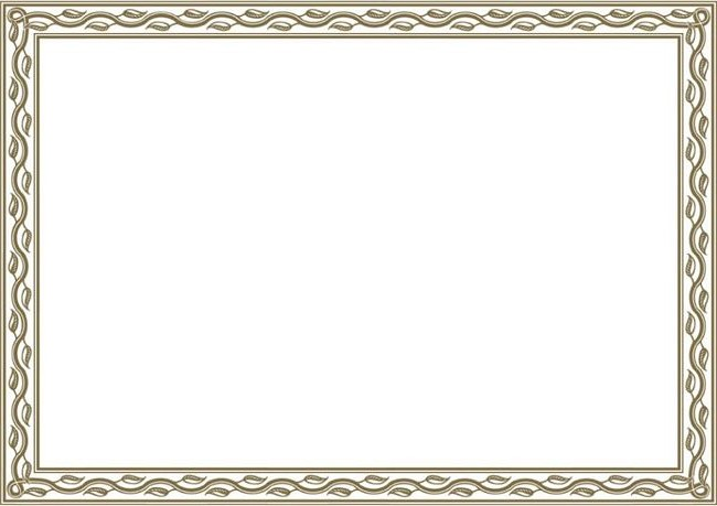 Printable Gift Certificates Borders Blank Certificates - Printable Blank Gift Certificates