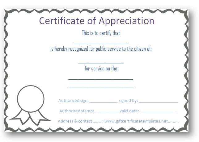 Certificates of Appreciation Free Printable Certificates - mandegarinfo - Free Blank Printable Certificates