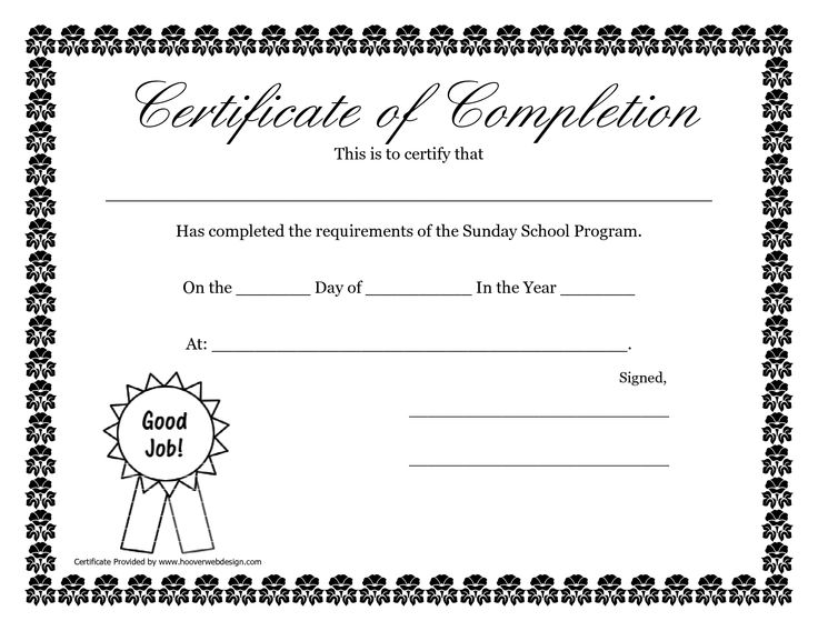 free printable certificates for school - Yelommyphonecompany - free printable certificate templates word