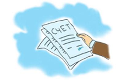 Договор о Предоплате образец