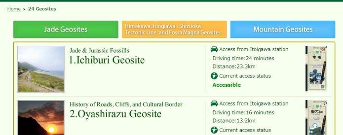 access info
