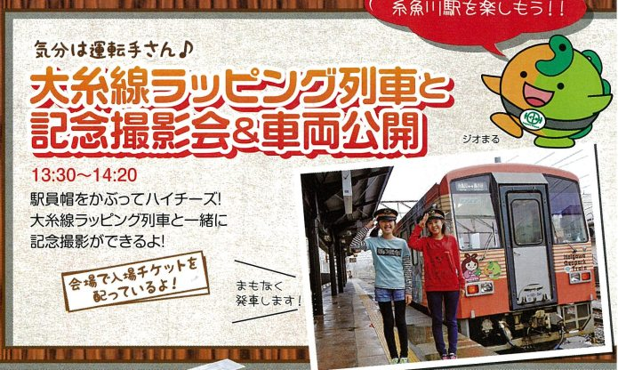 Oito Line Commemorative Photograph and Tour