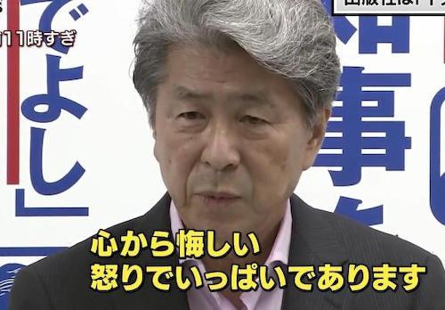 鳥越俊太郎氏 「流行語大賞」選考員会から名前消滅