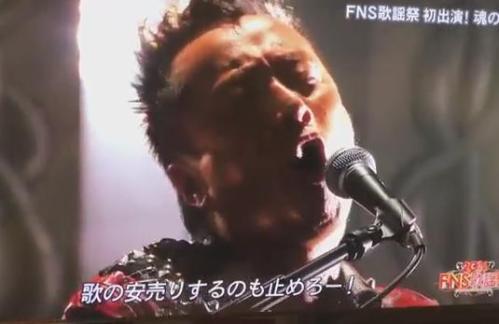 長渕剛 FNS版「乾杯」で「ウオ~ッ!」雄叫び締め