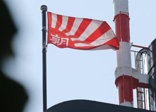 朝日新聞本社社員5人、上限超す残業 社内調査で新たに確認