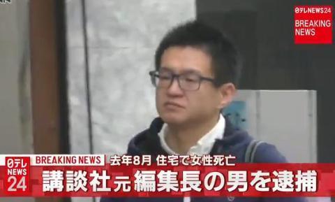 朴鐘顕 講談社 週刊少年マガジン 副編集長 進撃の巨人