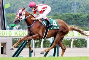 【競馬】 桜花賞馬レーヌミノル、次走はオークスに決定 NHKマイルは出ません