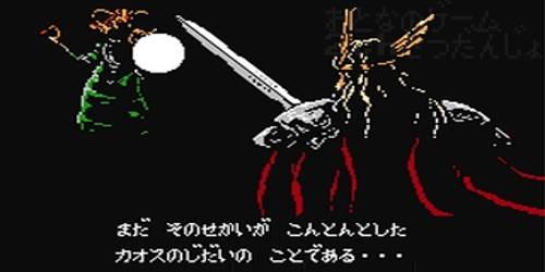 darklord_chaos_era_title.jpg