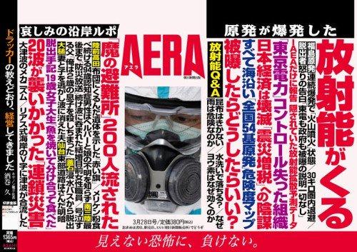 asahiC3fVOAaUkAEhJi__20170529145251e1d.jpg