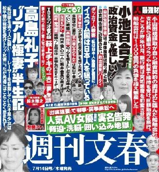 koikesubscription_appeal.jpg