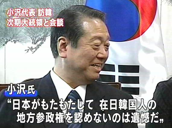 ozawa_gaisan_002_20170924010721db2.jpg