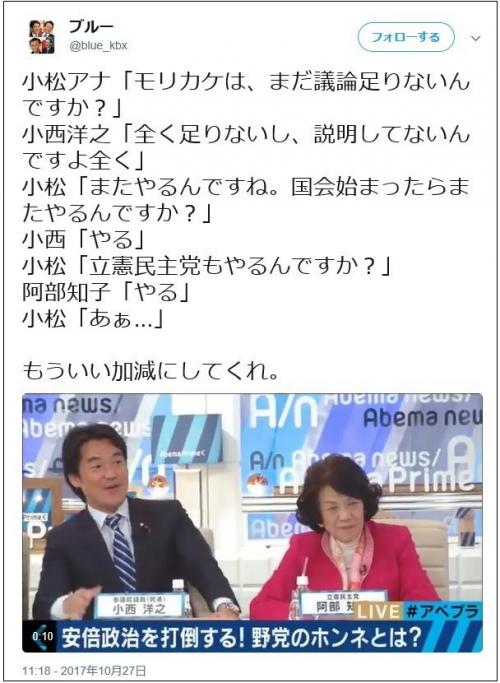 seiji05.jpg