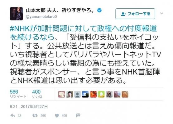 yamamoto1495873073_1.jpg