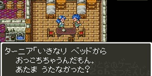 dragonquest6_bed_ohciru_title.jpg