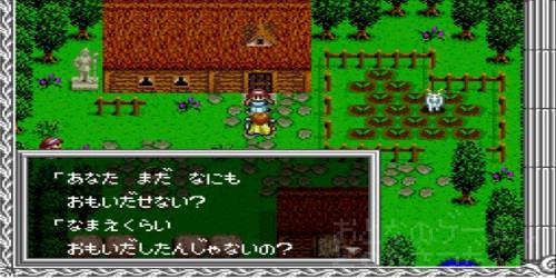 herakuresu_no_eikou3_kiokusoushitsu_title.jpg
