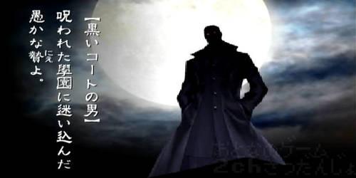 kowloonyoumagakuenki_seitokaichou_title.jpg