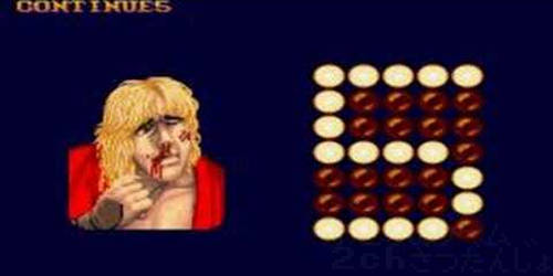 streetfighter2_ken_gameover_title.jpg