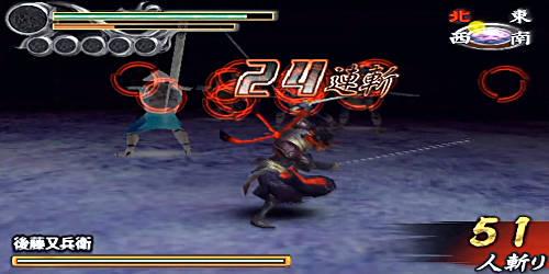 the_kassen_sekigahara_renzan_title.jpg